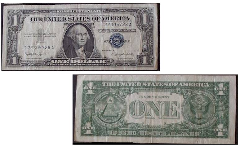 Stamps - Paper Money - Silver Certificates Page 4